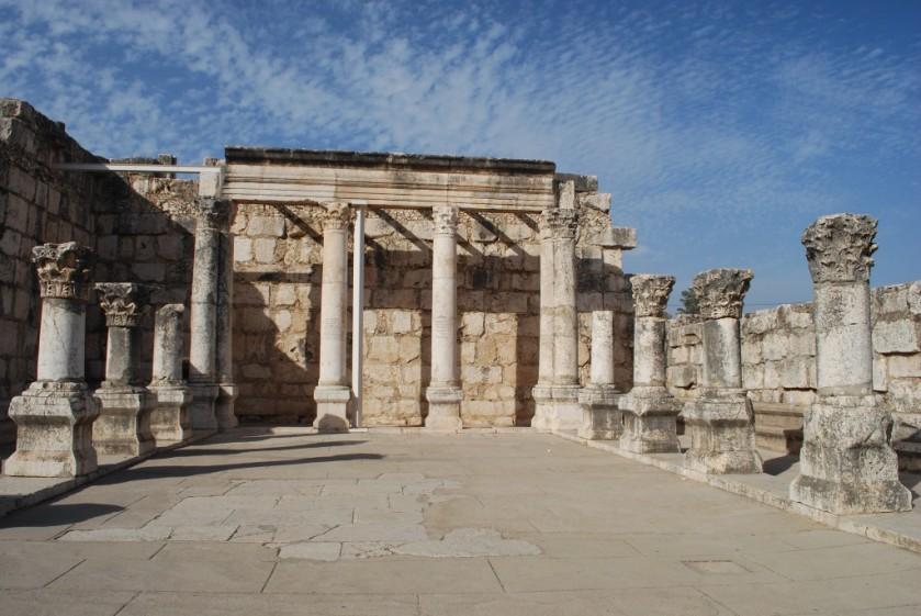 Capernaum Synagogue best