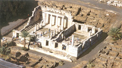 Capernaum Synagogue sky view