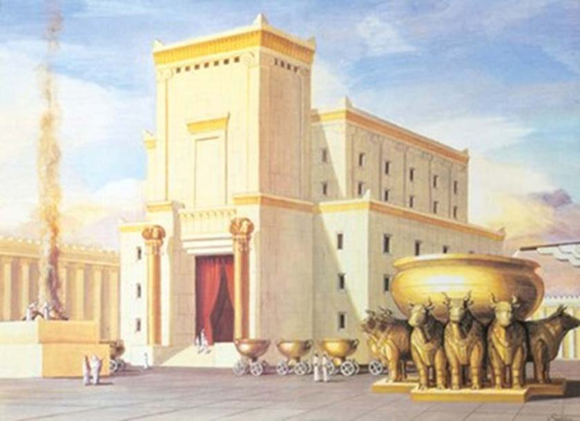 Jewish temple first century